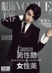 Fan Bing Bing na Vogue China por Inez van Lamsweerde e Vinoodh Matadin