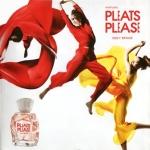 bugs_issey-miyake-pleats-please_2